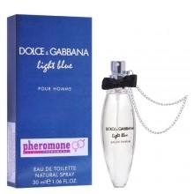 "Духи с феромонами Dolce&Gabbana ""Light Blue Pour Homme"", 30ml"
