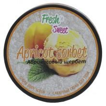 Скраб для тела Fresh`n Sweet Абрикосовый щербет сахарный 200 г