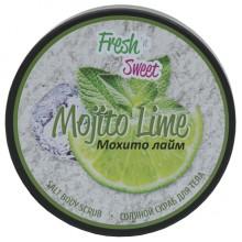 Скраб для тела Fresh`n Sweet Мохито лайм солевой 200 г