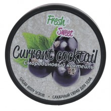 Скраб для тела Fresh`n Sweet Смородиновый коктейль сахарный  200 г