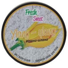 Скраб для тела Fresh`n Sweet Иланг-иланг соляной 200 г