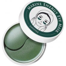 """Гидрогелевые патчи для глаз Shangpree """"Marine Energy Eye Mask"""""""