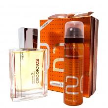 """Подарочный набор Fragrance World """"Esscentric 02"""""""