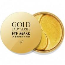 "Гидрогелевые патчи для глаз ""Images Gold Lady Series Eye Mask"""