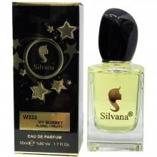 "Парфюмерная вода Silvana W 333 ""MY BORBEY"", 50 ml"