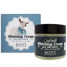 "Крем для лица отбеливающий Jigott ""Goat Milk Whitening Cream"", 70ml"
