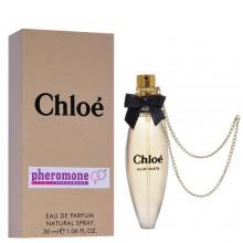 """Духи с феромонами Chloe """"Eau de Toilette"""", 30ml"""