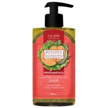 """Жидкое мыло для рук и тела Lavelle """"Botanic Secrets"""" Дыня, 500 мл"""