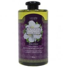 Пена для ванн Lavelle Botaniс Secrets Белоснежный жасмин 700 ml