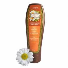 """Маска для волос Lavelle """"Botaniс Secrets"""" Сила и Энергия 200 ml"""