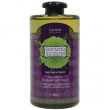 Пена для ванн Lavelle Botaniс Secrets Зеленый бергамот 700 ml