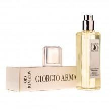 "Парфюмерная вода Giorgio Armani ""Acqua di Gio Pour Homme"", 50 ml (суперстойкий)"