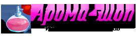 Интернет-магазин парфюмерии АРОМА-ШОП.РФ